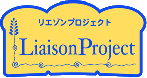 liaisonproject Logo